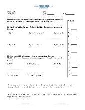 PDF: Pre-Algebra - probability, odds