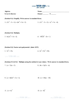 worksheet polynomials factoring and foil algebra printable. Black Bedroom Furniture Sets. Home Design Ideas