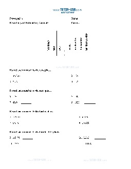 worksheet rounding and estimating addition subtraction multiplication and division pre. Black Bedroom Furniture Sets. Home Design Ideas